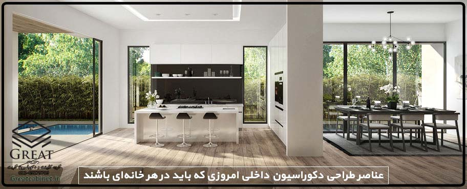 چگونه طراحی دکوراسیون آشپزخانه کوچک را بزرگتر کنیم