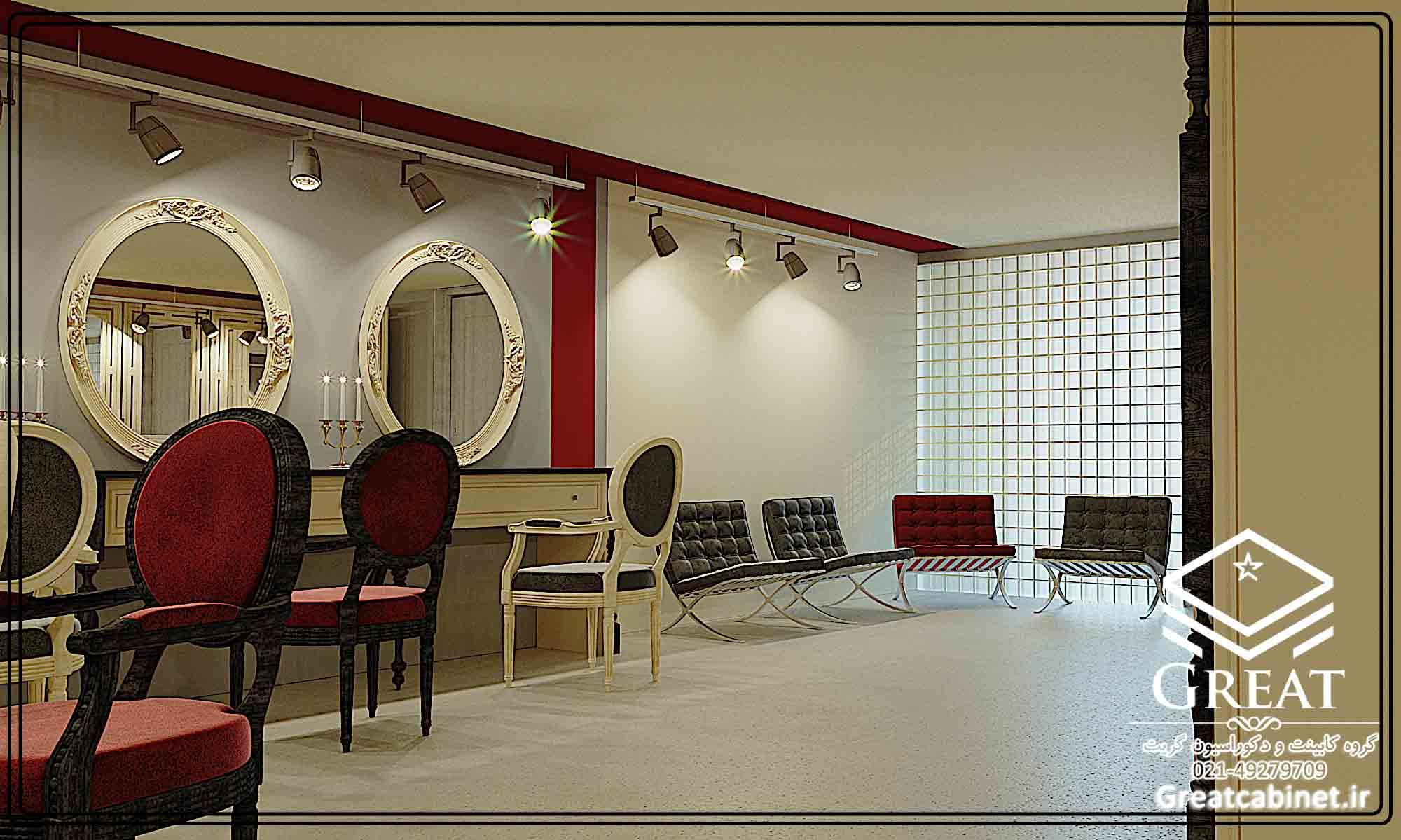 دکوراسیون داخلی آرایشگاه
