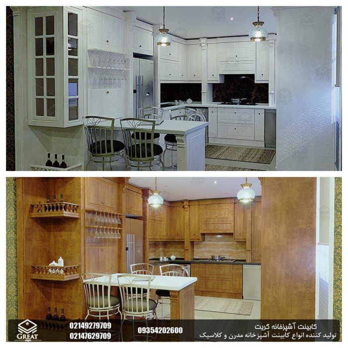 در تصویر بالا کابینت ممبران سفید و در تصویر پایین کابینت ممبران قهوه ای را مشاهده میکنید دقت داشته باشید که طرح هر دو آشپزخانه یکسان است