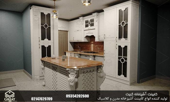 کابینت آشپزخانه ممبران تصویر شماره 2