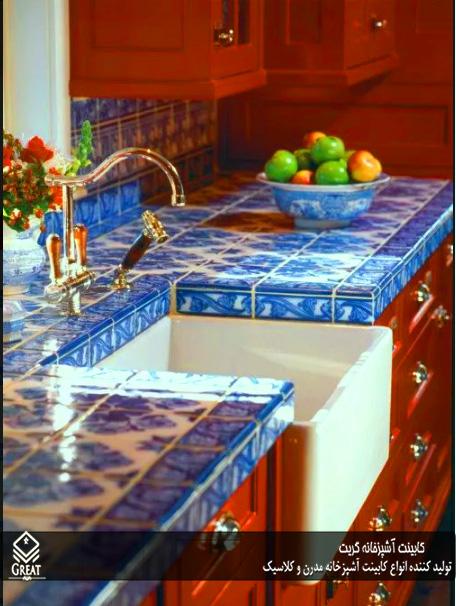 انواع صفحه در کابینت آشپزخانه تصویر سوم