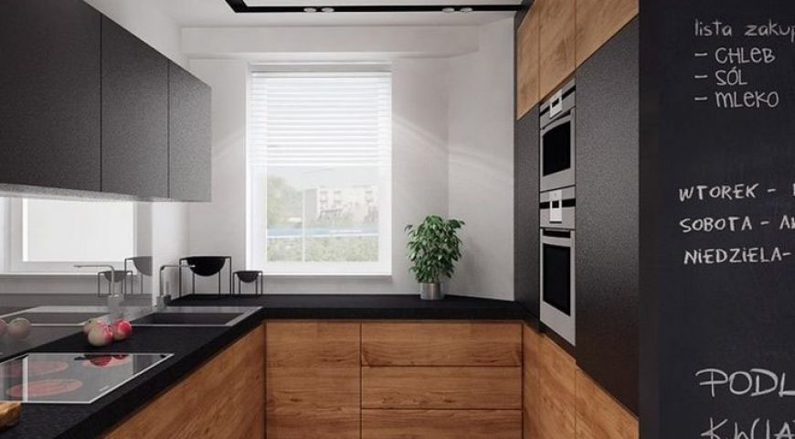 کابینت آشپزخانه u شکل